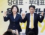 """심상정 """"총선 PK 3석 등 10석 목표"""" 양경규 """"지역 중심 정의당 만들겠다"""""""