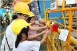 대우조선해양, 가족초청 안전열쇠 채우기