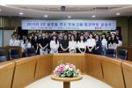 경남정보대학교, 글로벌 취업 및 연수 프로그램 확대!