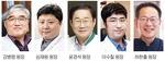더위 무기력증…인삼·오미자·맥문동에 꿀 더한 생맥산 '특효'