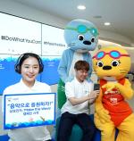 삼성전자, 광주세계수영대회 응원캠페인 시작