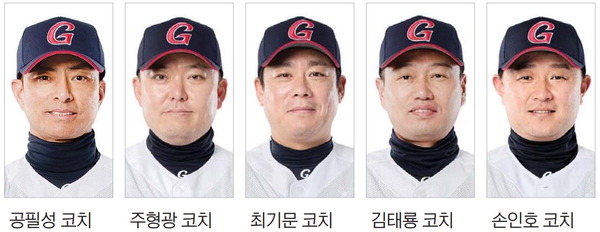 선수들만 물갈이?…'철밥통' 찬 거인 코치들
