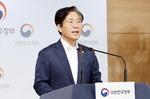 """""""12일 일본서 수출규제 사태 양국 실무협의"""""""