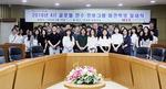 경남정보대, 글로벌 리더 프로그램 확대 운영