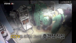 'PD수첩' 수술실 범죄 CCTV 법안 하루 만에 폐지된 이유는?