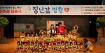 동아대 운영 '부산사하구 어린이급식관리지원센터' 개소 6주년 기념 '어린이 영양위생' 공연 개최