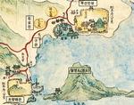 왜관…조선 속의 일본 <4> 사라진 왜관, 남겨진 고관