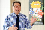 """""""BIKY(부산국제어린이청소년영화제) 성장에 역점…세계적 축제로 거듭날 것"""""""