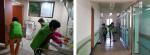 부산 건협사랑어머니봉사단,양지비전센터 환경정화 봉사활동