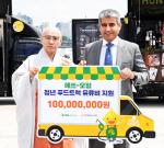 S-OIL, 청년 푸드트럭 유류비 1억원 전달
