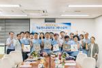 대통전수방 제4기 기술전수 프로그램 수료식 개최