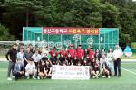 부산 영산고, 지역 고교 최초 드론축구단 창단