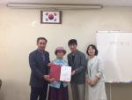 청학2동 성인문해교실 학습자 백일장 대회에서 늘배움상 수상
