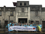 동의대, 중국 상해서 글로벌 환경봉사 활동 펼쳐