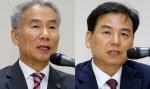 한국해양대, 제8대 총장임용후보자 1순위에 예병덕 교수 선출