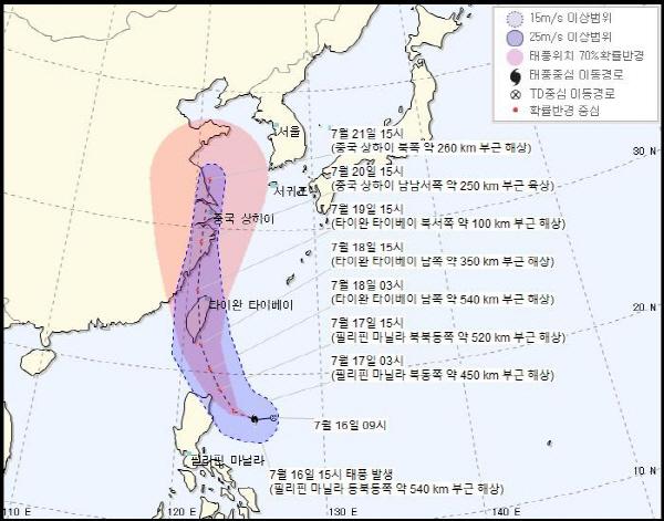 5호 태풍 '다나스' 북상…우리나라 관통할까? 경로 보니