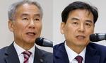 한국해양대 총장 1순위 후보에 예병덕 교수