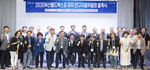 2030 부산월드엑스포 유치 연구지원위 발족