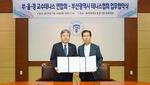 시테니스협-부울경교수테니스연, 생활체육 발전 상호협력 업무협약
