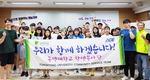 동명대 학생봉사단, 2019동명대학생재능기부멘토링(2회차) 실시