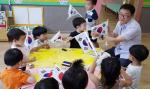 제71주년 제헌절 맞이 수영구 광안1동「어린이 태극기 바로 알기 교실」개최