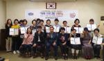 청학2동, 조내기행복마을 원예프로그램 수료식 개최