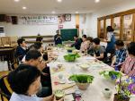 부산 중구 중앙동 주민자치회,'생활 속의 차(茶) 문화' 강의 개최