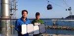 문화관광자원 활성화를 위한 충무동 해안시장-송도해상케이블카 간 협약 체결