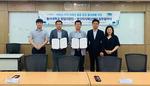 동아대학교 창업지원단, 부산지식재산센터와 협약 체결