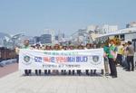 부산 중구 자율방재단, 여름철 폭염대비예방 대처법 캠페인 및 홍보물 배포 활동