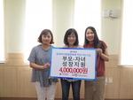 한국마사회 창원지사, 건강가정다문화가족지원센터에 성금 전달