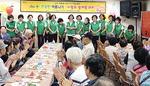 부산 사상구 덕포2동 새마을부녀회, 사랑의 삼계탕 나눔 행사' 개최