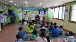 남구 드림스타트「충치 예방을 위한 불소도포와 올바른 양치습관교육」개최