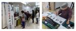 건협 부산검진센터, '무료 가훈써주기' 행사 진행