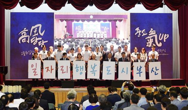 부산 중기 6개월이상 근무 고졸자에 500만원(시 200 정부 300) 준다