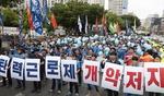 민주노총, 최저임금 1만 원 폐기 반발 하루 총파업