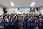 한국자유총연맹부산시지부, 통일마중물 봉사단 발대식 개최