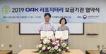 한국해양대 도서관 'OAK 리포지터리' 선정