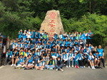 부산시학생교육원, 고구려·항일유적지 탐방
