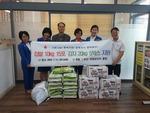 국제로타리 3661지구 부산 여명로타리클럽, 감전동 행정복지센터에 성품 전달