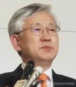 日, 남관표 주일대사 초치, 초치 뜻은? 고노 다로 일본 외상, 중재위 불응 항의