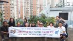부산 서구 고분도리 행복마을, 실버치유텃밭 프로그램 수료