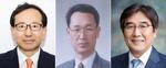 한국해양수산개발원 차기 원장, 강준석·장영태·정명생 3파전