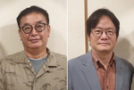 BIFF 아시아필름마켓, 차승재·오동진 공동위원장 체제로