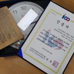 부산경상대학교 창업팀 '사달라', 대한민국 임시정부 수립 100주년 기념 국민참여 기념사업 선정
