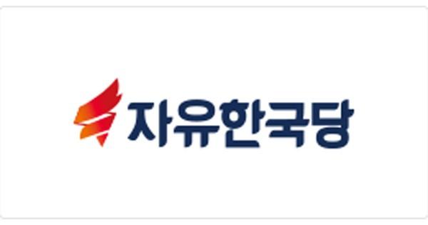 주요 국회직·당직 독식하자…한국당 '도로 친박당' 우려 고조
