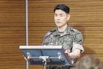 저고도로 690㎞ 비행…북한 새로운 단거리 탄도미사일 쐈다