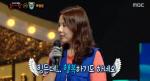 """복면가왕 '음악편의점'은 곽정은…""""선입견 없애줬다"""""""