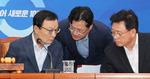 민주당, 총선 비례대표 후보 국민이 뽑는다