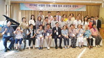 온종합병원·KOFIH, 사할린 동포 의료지원